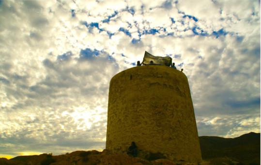 2007 Propietario de la Torre de la Garrofa