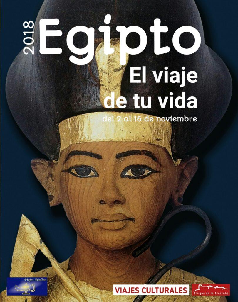 EGIPTO Cartel Tut