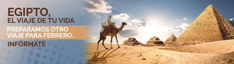 EGIPTO CARTEL