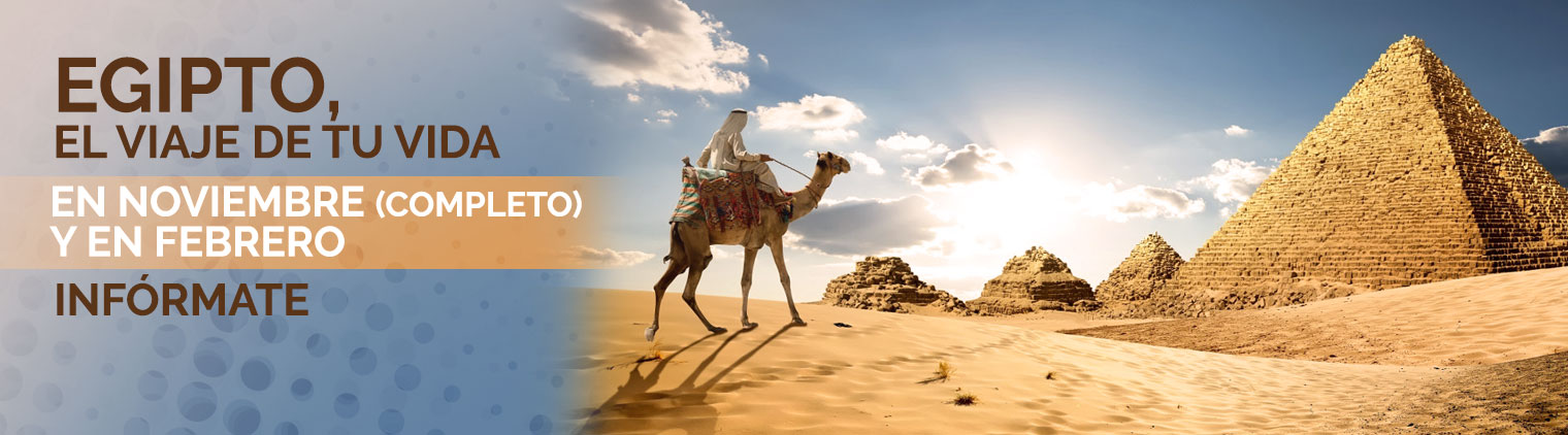 EGIPTO-Texto-2-Amigos-de-la-Alcazaba