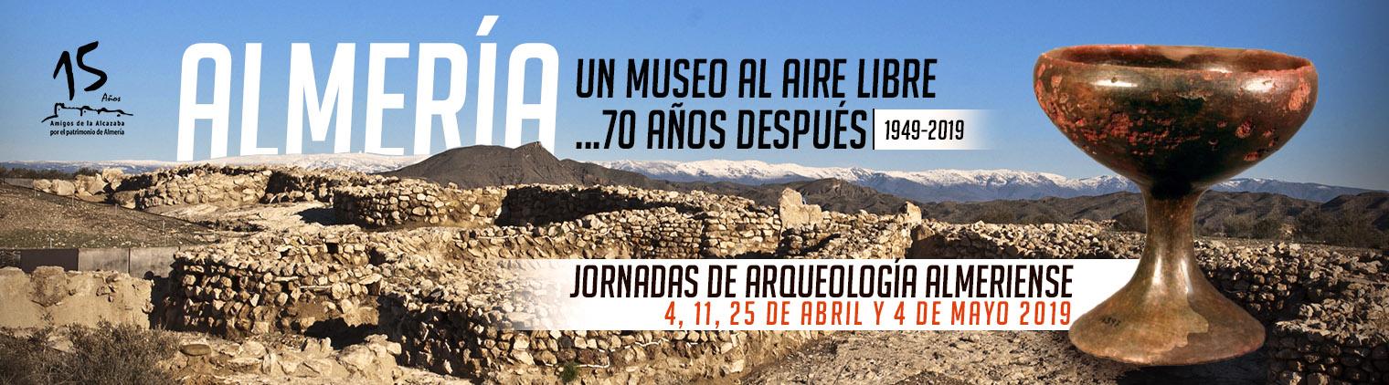 Amigos-de-la-alcazaba-Jornadas-de-arqueologia-1
